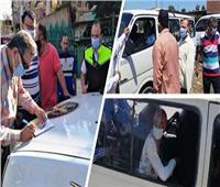 تغريم 208 مواطنين لعدم ارتداء الكمامات في بني سويف
