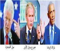 ردود أفعال رؤساء أمريكيون عن أحداث «الكابيتول»