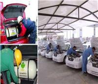 «س و ج»| كل ما تريد معرفته عن مبادرة تحويل المركبات للعمل بالطاقة النظيفة