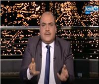 «الباز»: توقيع المصالحة مع قطر لن يحول نظرة مصر لها   فيديو