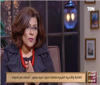 فاطمة ناعوت: أعتبر نفسي إصلاحية.. وامتلك عقلا يبحث عن الحق والعدل