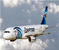 مصر للطیران تسير 70 رحلة جوية اليوم لنقل 9 آلاف راكب
