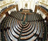 الثلاثاء.. فريدة وفاطمة وأبانوب يديرون الجلسة الافتتاحية للبرلمان