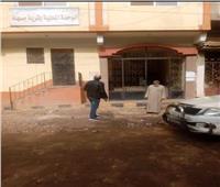 الغربية: إحالة رئيسة وحدة محلية في السنطة للتحقيق