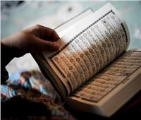 «الإفتاء» تجيب.. هل يجوز قراءة القرآن دون وضوء؟