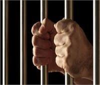 تجديد حبس المتهمين بالتنمر بشاب معاق بالشرقية