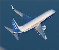 عاجل| الصور الأولى لحطام الطائرة الإندونيسية المنكوبة