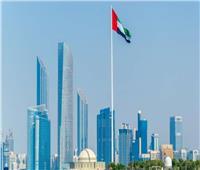 الإمارات تسجل درجة حرارة «تحت الصفر»