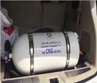 ما هى قوة تحمل أسطوانة الغاز لحوادث التصادم؟.. «غازتك» تجيب