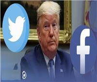 «تويتر وفيسبوك» يواجهان اتهامات بالمسؤولية عن أعمال الشغب في «كابيتول»