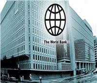 البنك الدولي يتوقع أن تحقق منطقة إفريقيا جنوب الصحراء معدل نمو 2.7 %