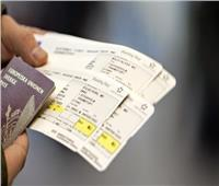 تخفيضات كبرى على تذاكر الطيران والمتاحف والفنادق