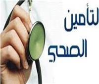 مستند| للحوامل.. التأمين الصحي تصدر قرارات جديدة