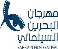 نادي البحرين للسينما يعلن الموعد الجديد للدورة الأولى للمهرجان السينمائي