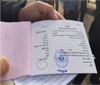 134 محضر كمامات وغلق 210 محل تجاري خالفوا الإجراءات الوقائية ببني سويف