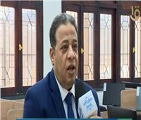 جامعة عين شمس: «مركز الإبصار» الأول من نوعه بالشرق الأوسط  فيديو