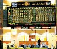 بورصة أبوظبي تختتم التعاملات بارتفاع المؤشر العام 0.24%