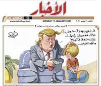 «ترامب مزنوق في تويتة».. كاريكاتير جديد لعمرو فهمي