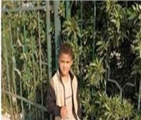 ننشر صورة الطفل ضحية استدراجه للاعتداء عليه جنسيًا وقتله بأوسيم