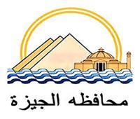 الجيزة في 24 ساعة| حي الهرم يرفع كفاءة محيط المتحف المصري الكبير