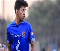 عمر ربيع ياسين: مونديال الأندية يقرب عمار حمدي من الأهلي