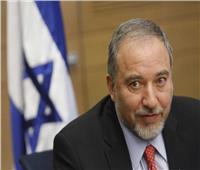 ليبرمان يتخوف من تكرار سيناريو «اقتحام الكابيتول» بإسرائيل