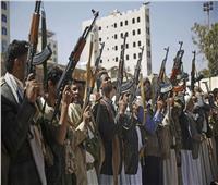 الخارجية الأمريكية تعلن تصنيف «الحوثيين» منظمة إرهابية أجنبية