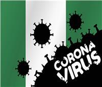 إصابات فيروس كورونا في نيجيريا تكسر حاجز المائة ألف