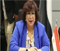 اليوم.. وزيرة الثقافة تفتتح المرحلة الأولى من أعمال الإحلال لقصر ثقافة الإسماعيلية