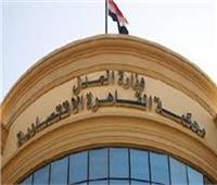 خلال استئنافه على حبسه.. دفاع أحمد بسام زكي يطالب بفض الأحراز