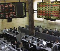 البورصة المصرية تواصل ارتفاعها بمنتصف التعاملات جلسة اليوم الاثنين