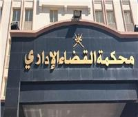 القضاء الإدارى يقضى بعدم قبول دعوى تركيب «بصمة العين» بالمطارات.. لسهولة تعقب الإرهابيين