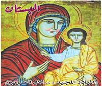 لكل المصريين