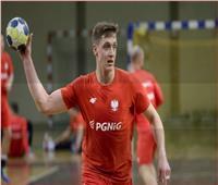 مونديال اليد| نجم منتخب «بولندا»: تراجع نتائجنا بسبب الإحلال والتجديد