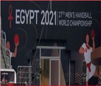 ستاد القاهرة يتزين لاستضافة مونديال اليد| فيديو
