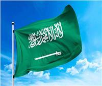 السعودية ترحب بقرار الإدارة الأمريكية تصنيف الحوثي منظمة إرهابية