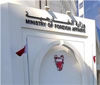الخارجية البحرينية تؤكد أهمية تصنيف ميلشيا الحوثي «منظمة إرهابية»