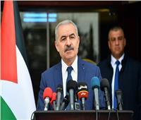 «اشتية» يطالب بالضغط على إسرائيل للسماح للفلسطينيين بالقدس بالمشاركة في الانتخابات