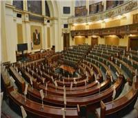 غدا.. انطلاقة مُرتقبة للفصل التشريعي الثاني «برلمان 2021»
