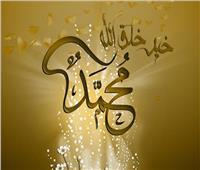 أبرزها «السريانية»و«العربية».. تعرف علي لغات أنبياء الله