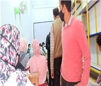 ضبط وتشميع 9 مراكز تعليمية بقرى كفر الدوار