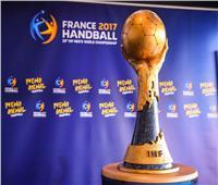 قادما من الدنمارك.. كأس العالم لكرة اليد يصل القاهرة اليوم