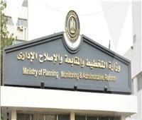 التخطيط تعلن «خطة المواطن الاستثمارية» في أسيوط للعام المالي 20/2021