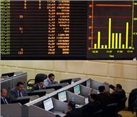 تباين مؤشرات البورصة المصرية بمستهل تعاملات جلسة «الثلاثاء»