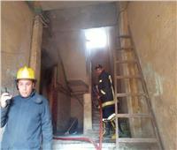 السيطرة على حريق شقة سكنية بالسيدة زينب