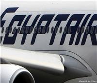 غدا مصر للطيران تسير 49 رحلة.. نيويورك ولندن والرياض أهم الوجهات