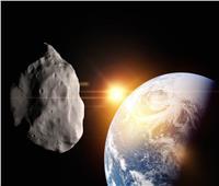 ناسا: اقتراب كوكيب2020 WU5 من الأرض غدًا