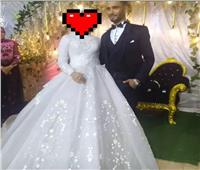 مصرع عروسين بالغربية صعقًا بالكهرباء