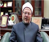 المفتي يهنئ «الجبالي» برئاسة النواب: تكليل لإسهاماته الوطنية المميزة