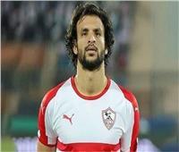 محمود علاء يغيب عن الزمالك أمام الجونة بسبب «الإيقاف»